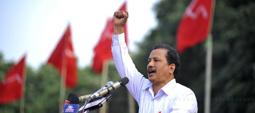 Nepal communist party moist biplov