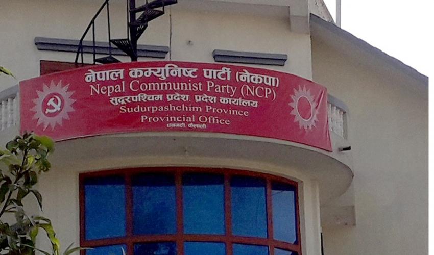 सुदूरपश्चिमका सबै स्थानीय तहमा पार्टी नेतृत्व चयन
