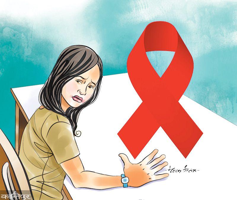एचआइभी संक्रमितका पीडा- रोग लाग्यो, परिवार टाढियो
