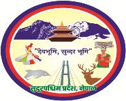 धनगढीमा नेपाल भ्रमण वर्षको भव्य उद्घाटनको तयारी