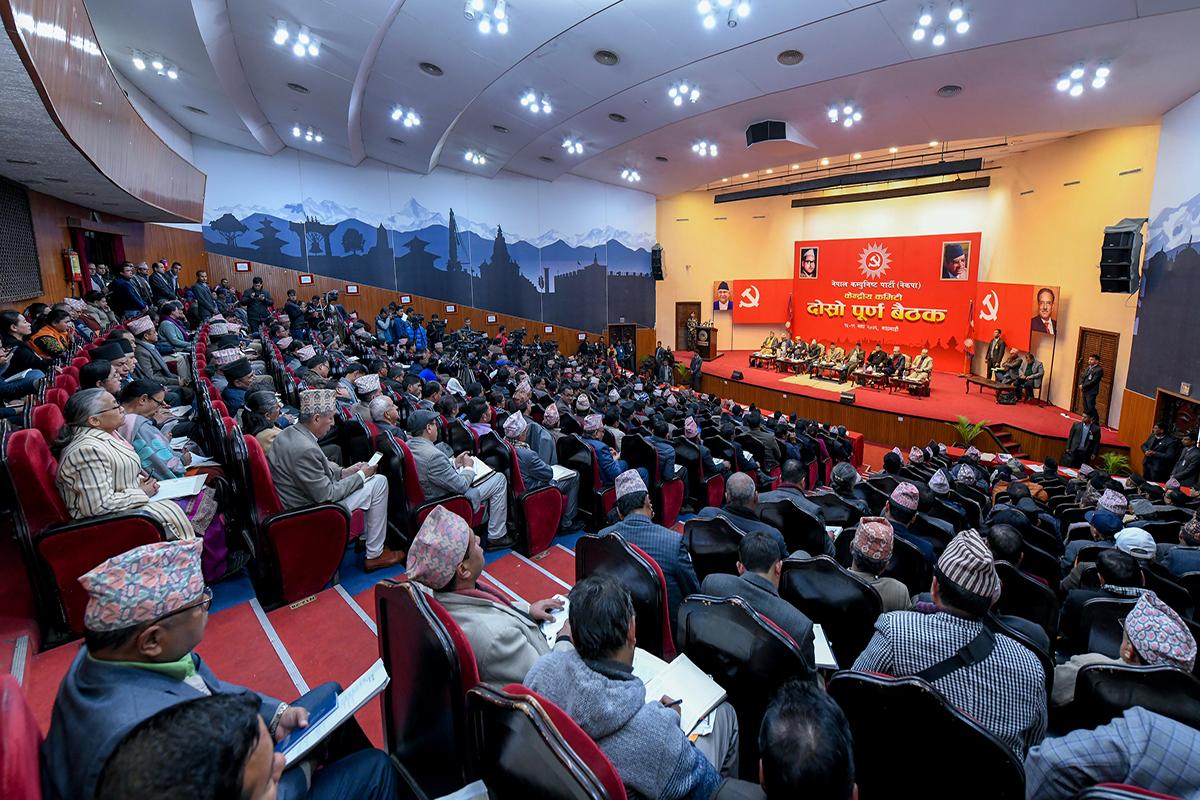 'इन्डो प्यासिफक' चीन घेर्ने रणनीति- नेकपा