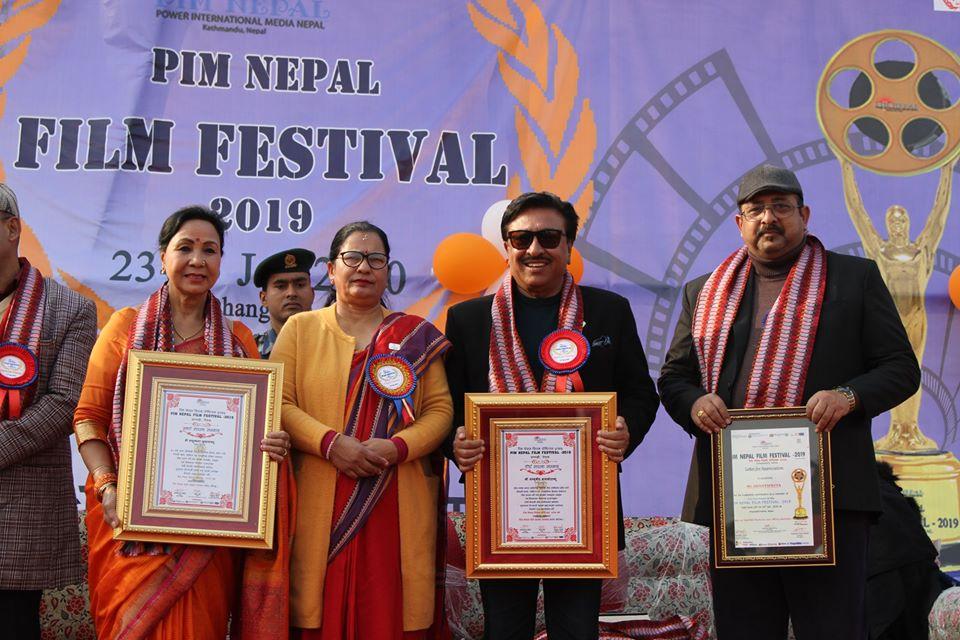 दोश्रो पीम नेपाल चलचित्र महोत्सव धनगढीमा