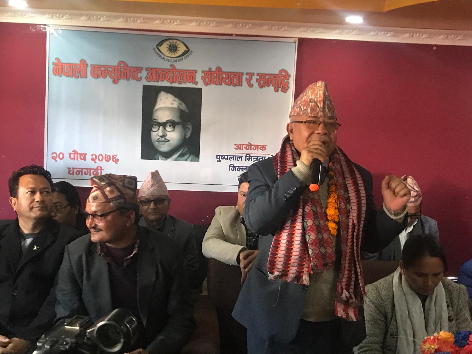 'खबरदार, भोली तिमीहरुको पनि पालो आउँछ'– माधव नेपाल
