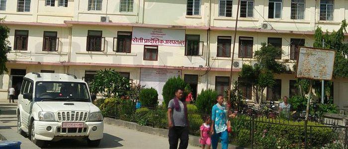 धनगढी, डोटी र बैतडीमा ल्याब स्थापना गर्ने निर्णय