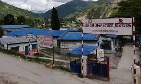 जिल्ला अस्पताल बझाङ्गको तैयारी तिब्र
