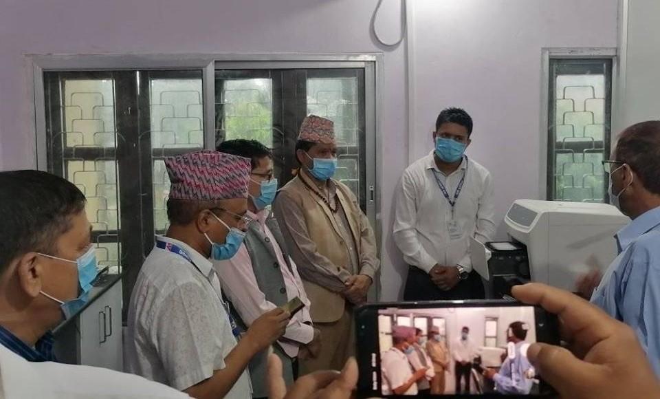 धनगढीमा दोस्रो पिसिआर प्रयोगशाला स्थापना