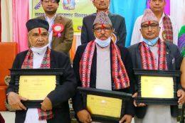 सुदूरपश्चिम प्रदेश प्रतिभा सम्मान तथा पुरस्कार २०७८ बाट श्रस्टाहरु विभूषित
